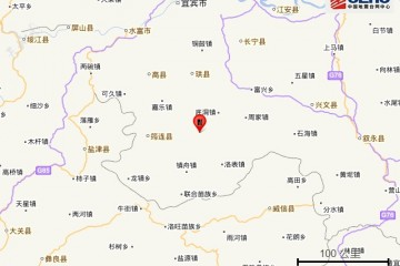 今天宜宾市珙县发作3.8级地震震中间隔上一年长宁县6.0级地震24公里
