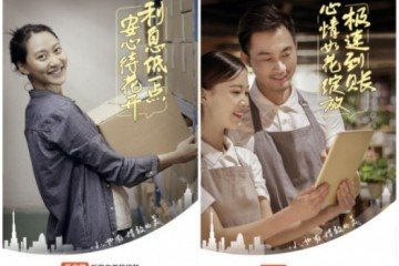 苏宁金融618出实招帮扶小微企业 推出品类贷款免息优惠