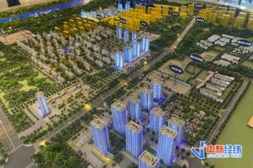 房地产税加速推进信号明显大城市或先试点房价凉凉