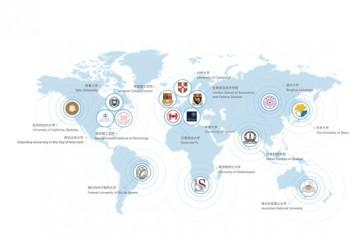 世界大学气候变化联盟执行委员会和学术委员会会议举行