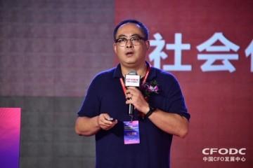 用友薪福社合伙人杨锴CFO要从战略角度配合CEO这是更加关键的环节