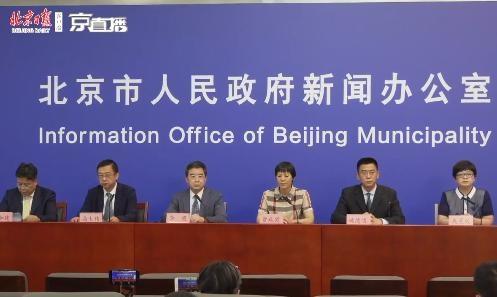 北京市教委大中小幼学校将如期开学